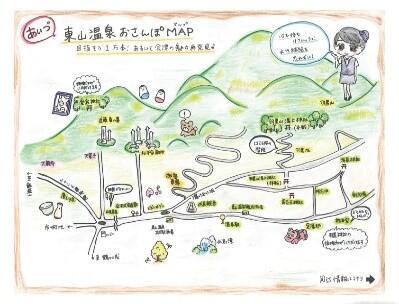 200722sumida_1.jpg
