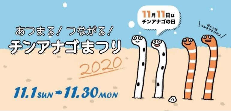 img_20201028_1_1.jpg